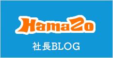 太田印刷社長ブログ