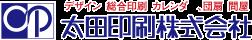 太田印刷株式会社